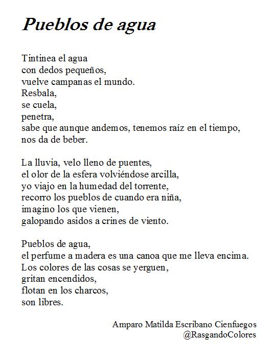 Poemas Cortos De 4 Estrofas De Guatemala | apexwallpapers.com